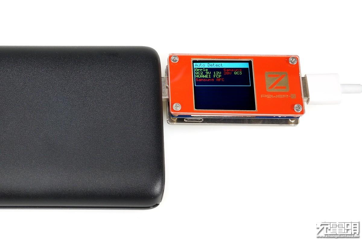 是充电宝也是电瓶 摩拜能量芯移动电源AP-D071A0拆解测试