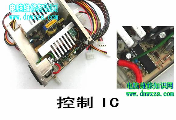 稳压,保护,振荡电路,控制电路均集成在一块ic上如图